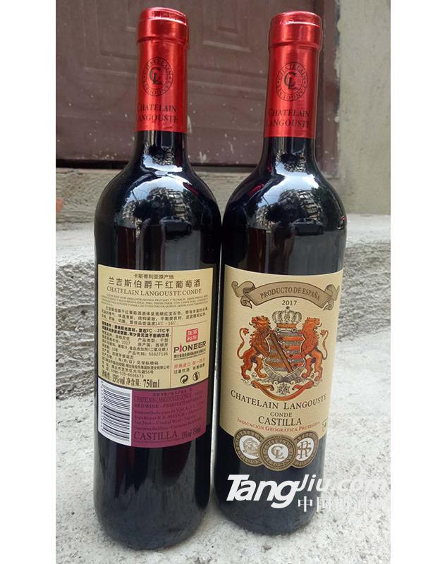 兰吉斯伯爵干红葡萄酒750ml