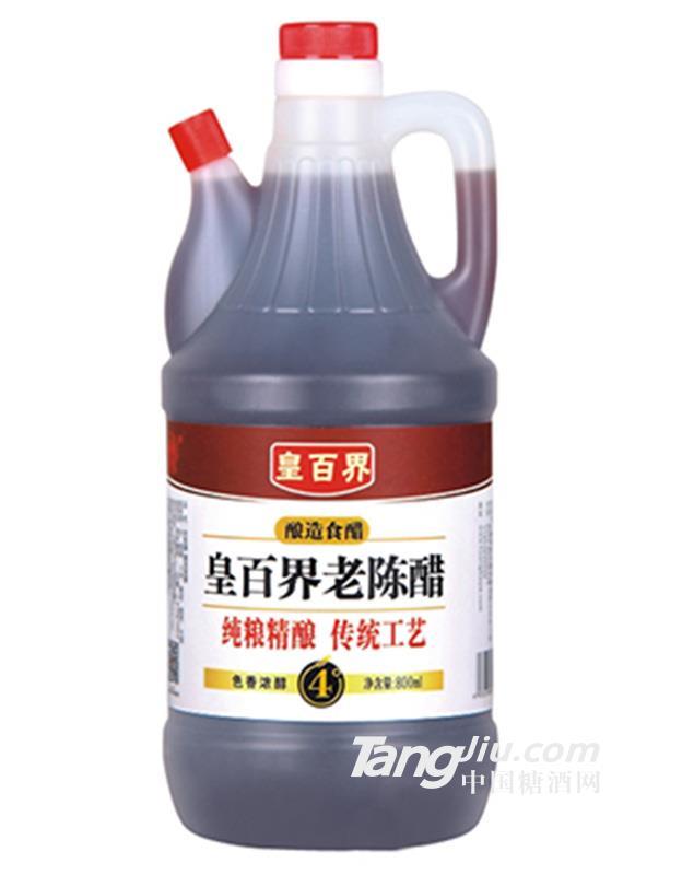 皇百界-老陈醋800ml