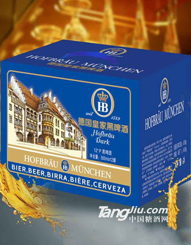 德国皇家HB黑啤酒500ml×12罐