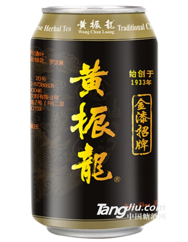 黄振龙甜味癍痧凉茶310ml