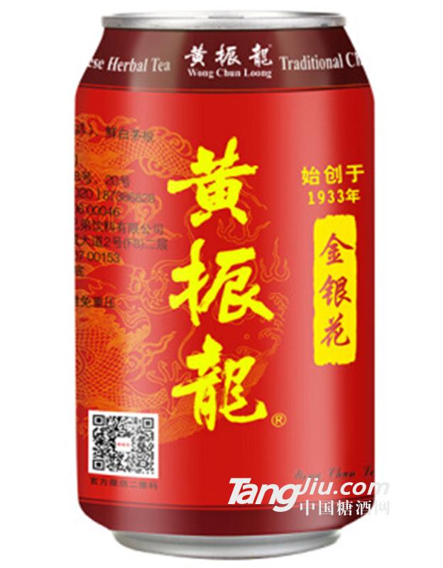 黄振龙金银花茶310ml