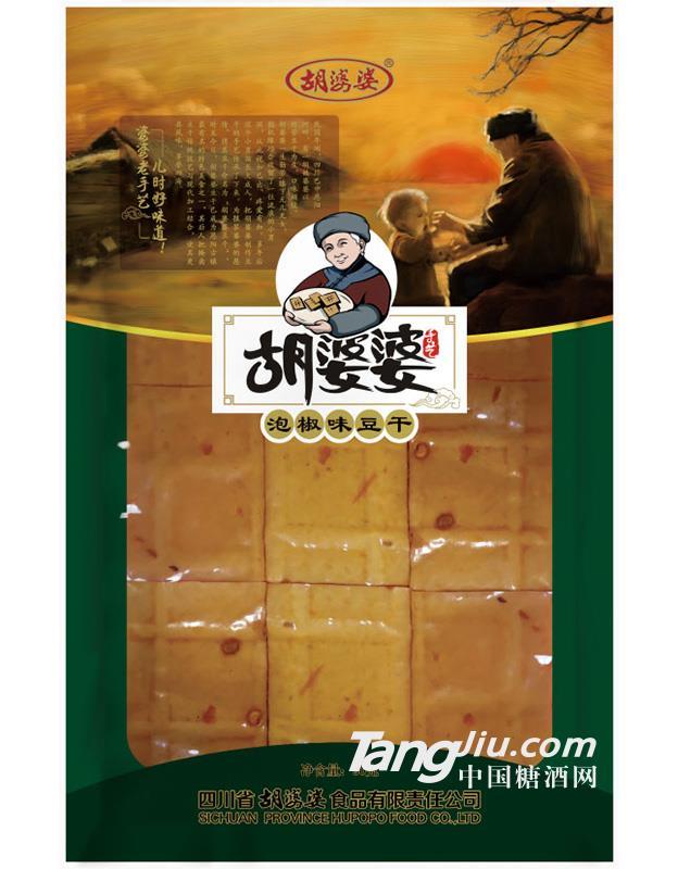 胡婆婆 泡椒味豆干(90g)