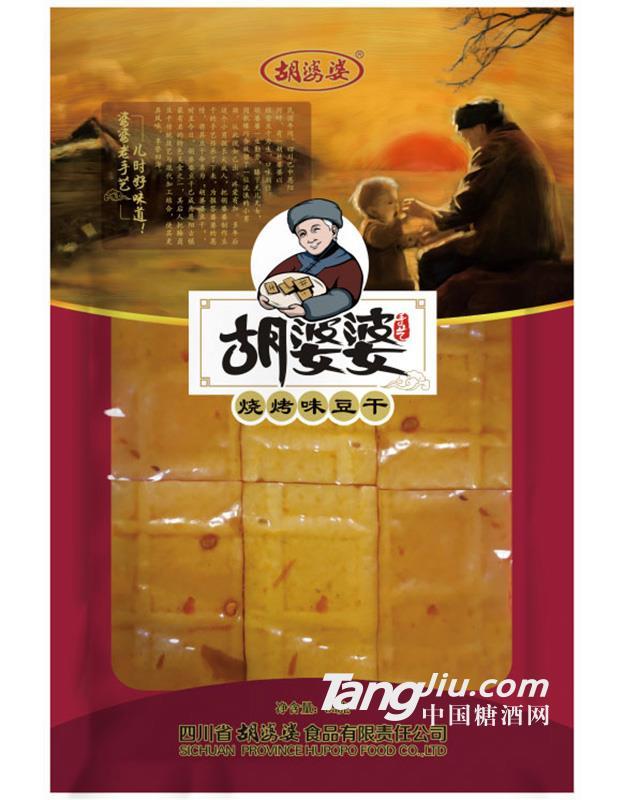 胡婆婆 烧烤味豆干(55g)