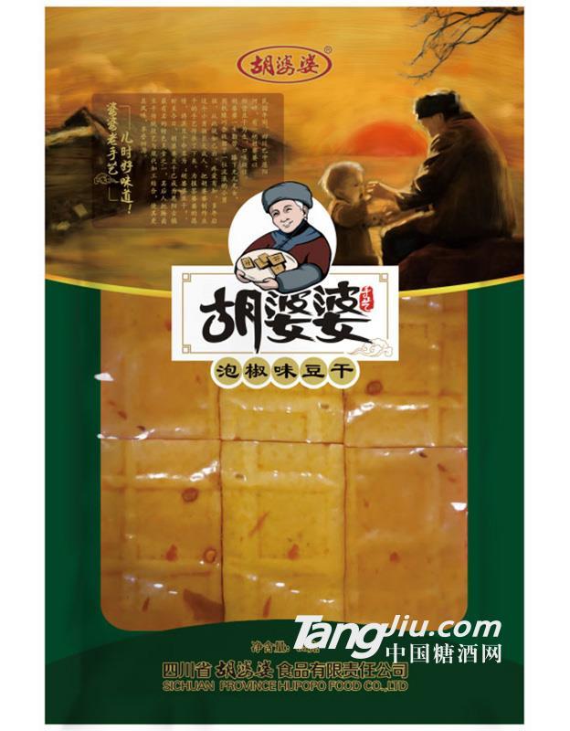 胡婆婆 泡椒味豆干(55g)