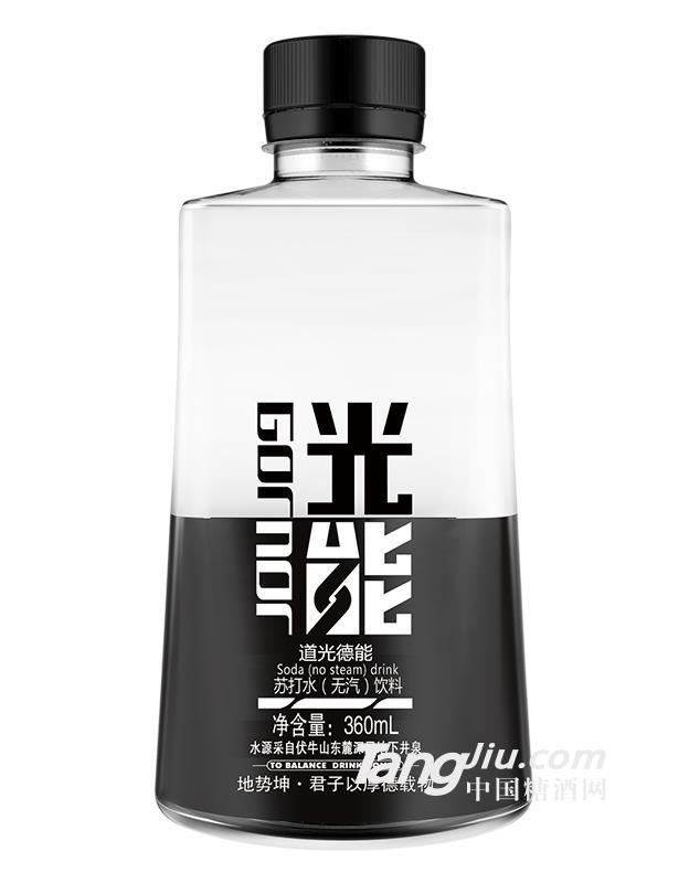 光能苏打水(经典黑)-360ml