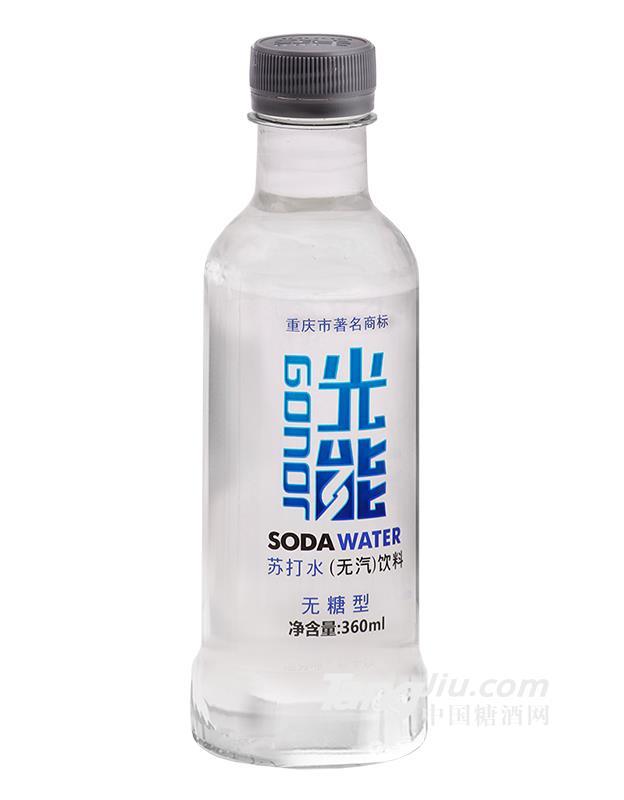 光能苏打水(无糖型)-360ml
