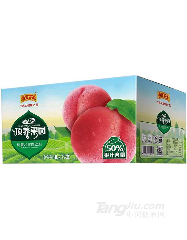 王老吉顶养果园桃复合果肉饮料1L*12盒