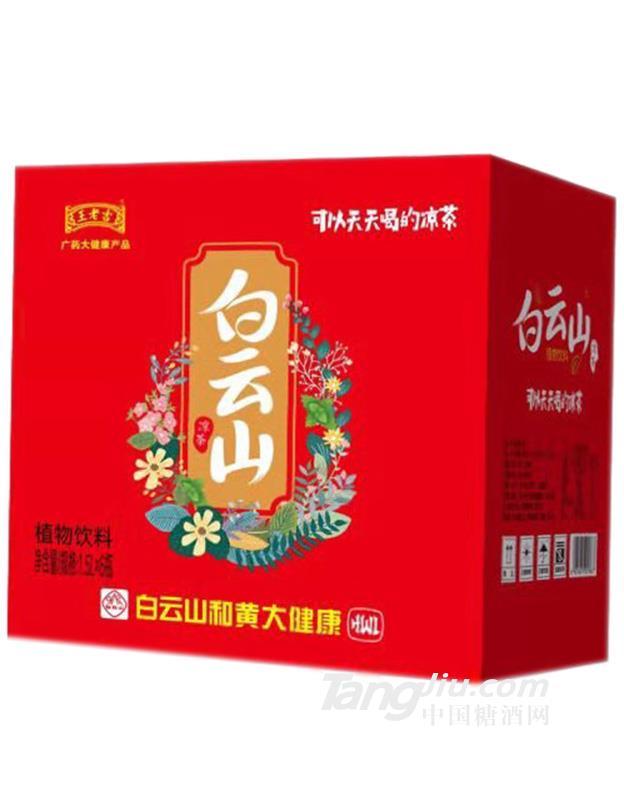 王老吉白云山凉茶1.5L