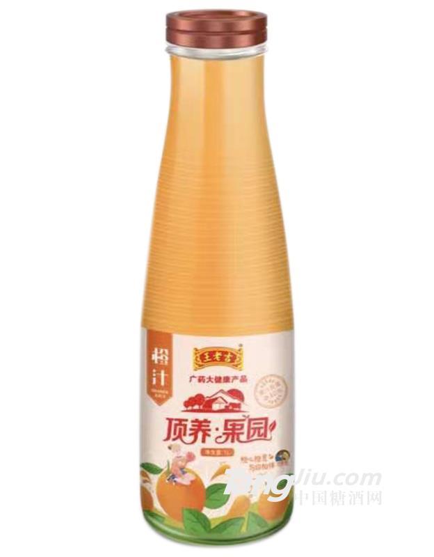 王老吉 顶养果园橙汁1L
