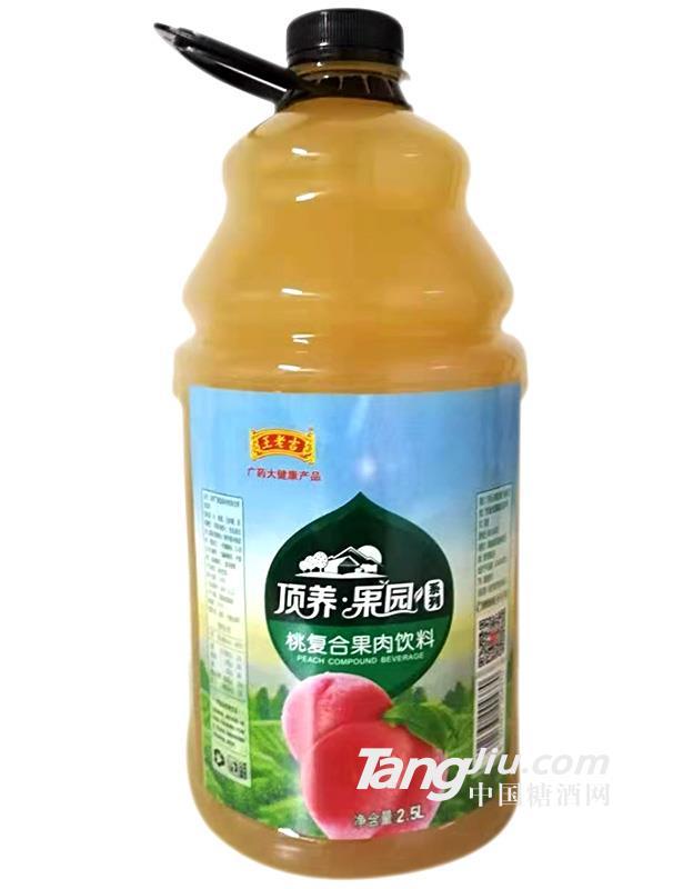 王老吉顶养果园桃复合果肉饮料2.5L