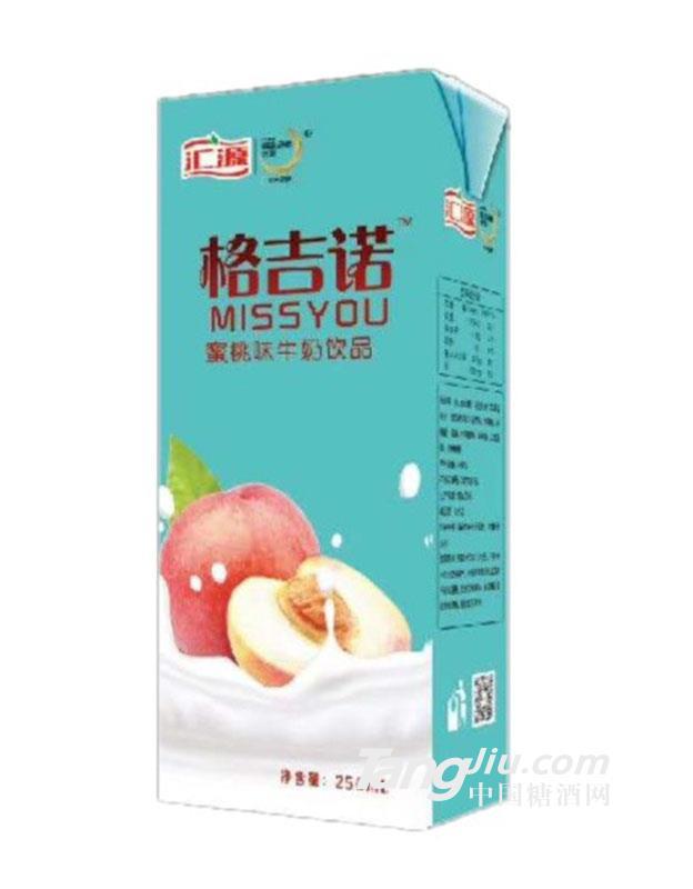 汇源格吉诺蜜桃味牛奶饮品