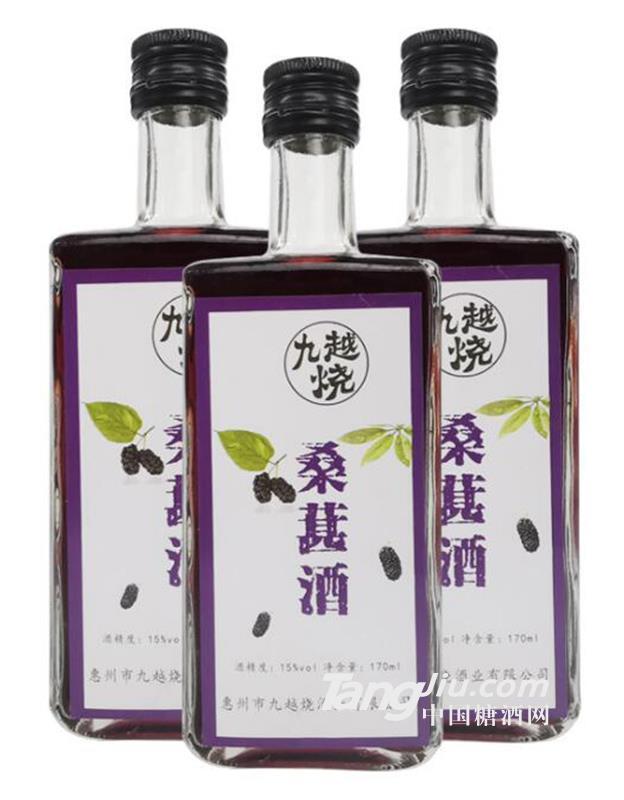 九越烧桑果酒170ml