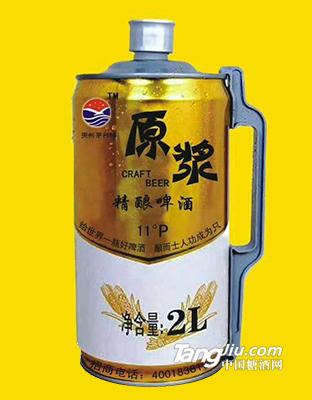 茅台原浆精酿啤酒11°2L