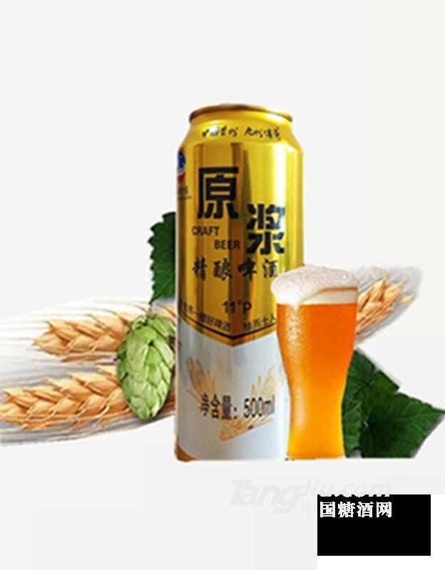 茅台原浆精酿啤酒500ml