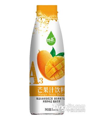 A3芒果汁