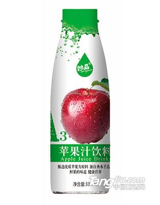 A3苹果汁