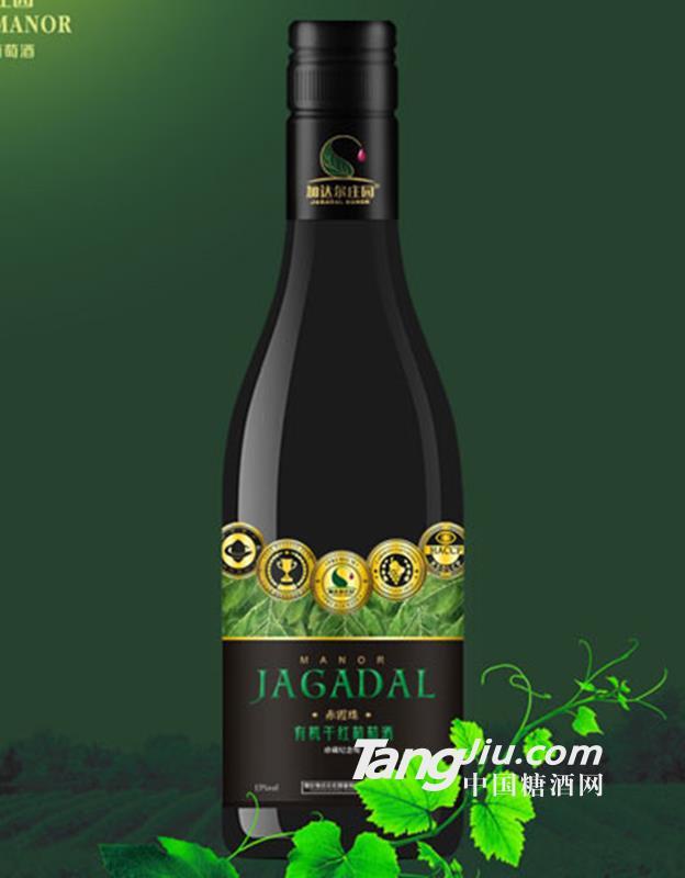 加达尔有机干红葡萄酒(赤霞珠)-187ml