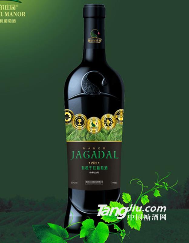 加达尔有机干红葡萄酒(西拉)-750ml