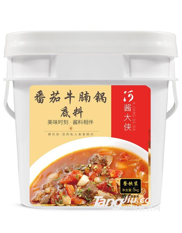 酱大侠番茄牛腩锅底料-5kg