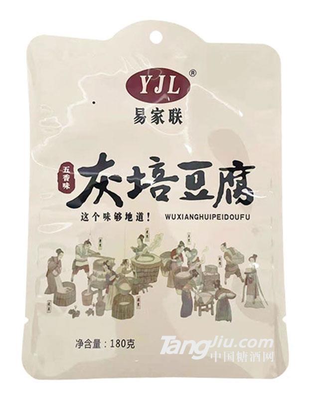 易家联灰培豆腐五香味180g