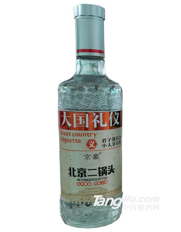 京豪北京二锅头-大国礼仪酒 义