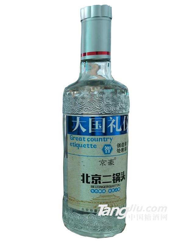 京豪北京二锅头-大国礼仪酒 智