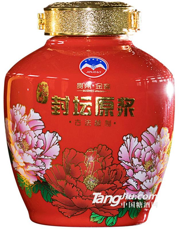 茅台镇酱香型白酒53度原浆陈年老酒-500ml