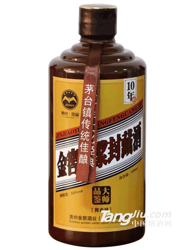 茅台镇酱香型白酒-500ml