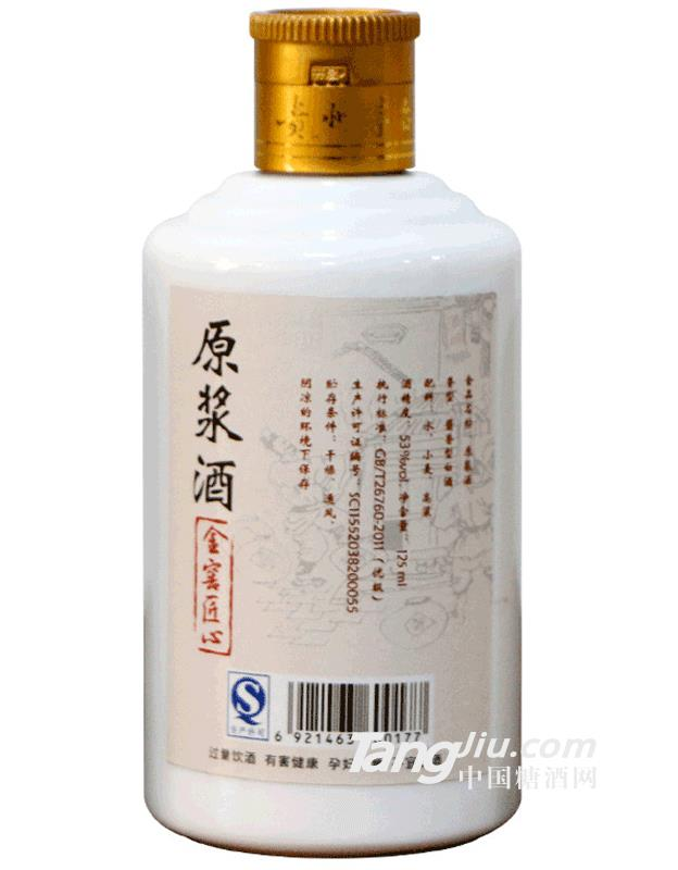 茅台镇酱香型白酒53度纯粮食原浆-125ml
