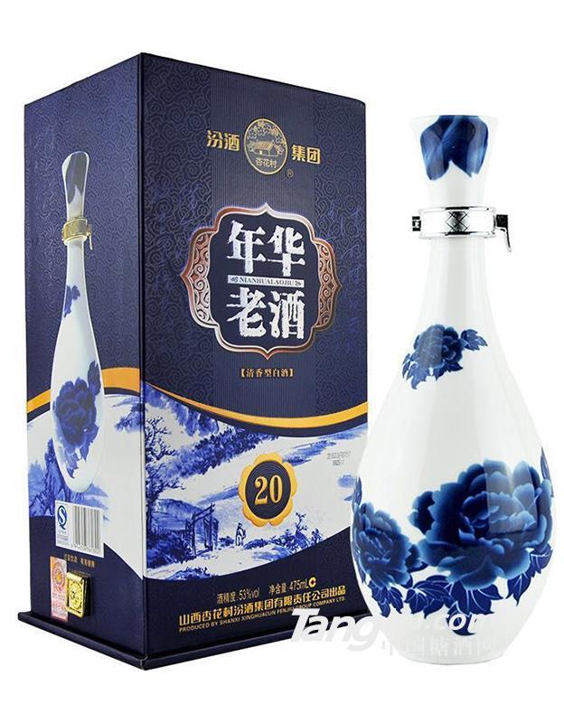 53°年华老酒20-475ml