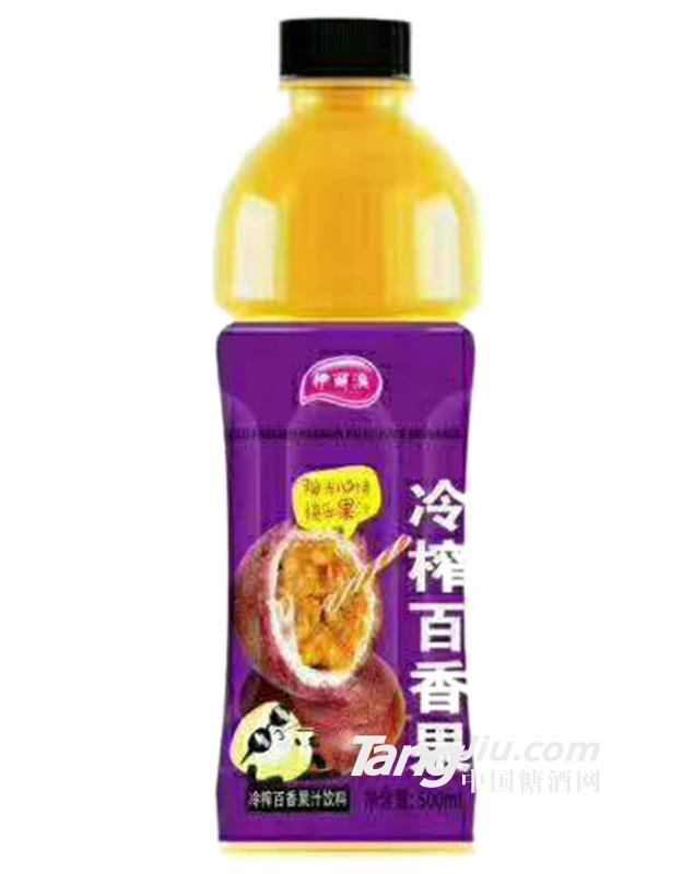 冷榨百香果-500ml