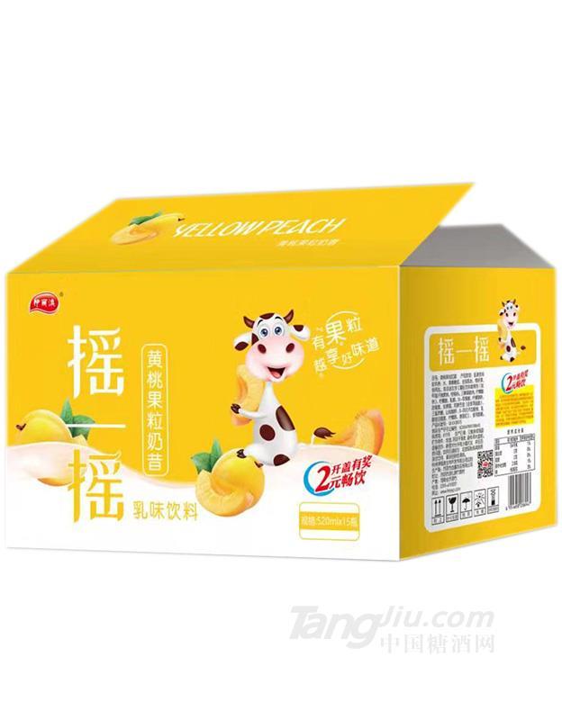 摇一摇黄桃果粒奶昔箱装-520mlx15