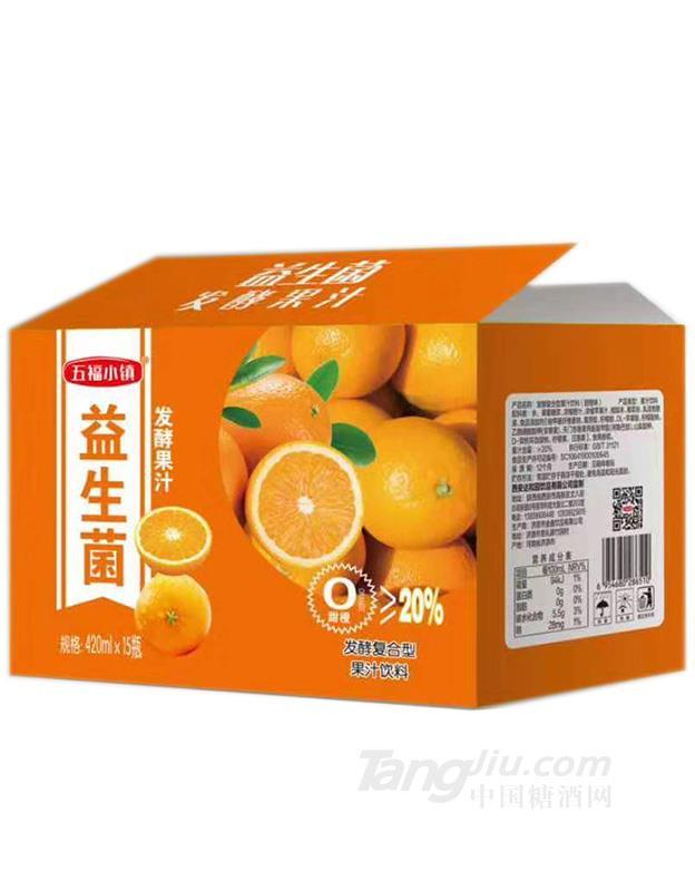 益生菌甜橙发酵果汁箱装-420mlx15
