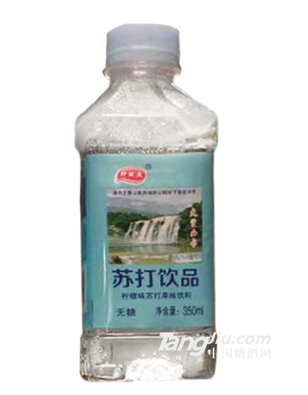 柠檬味苏打果味饮料-350ml