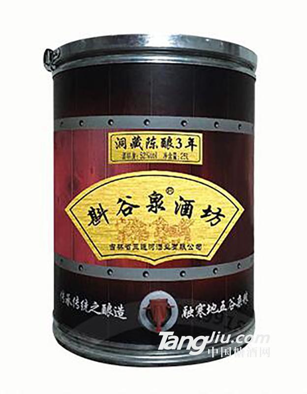 斟谷泉酒坊-洞藏陈酿3年52°