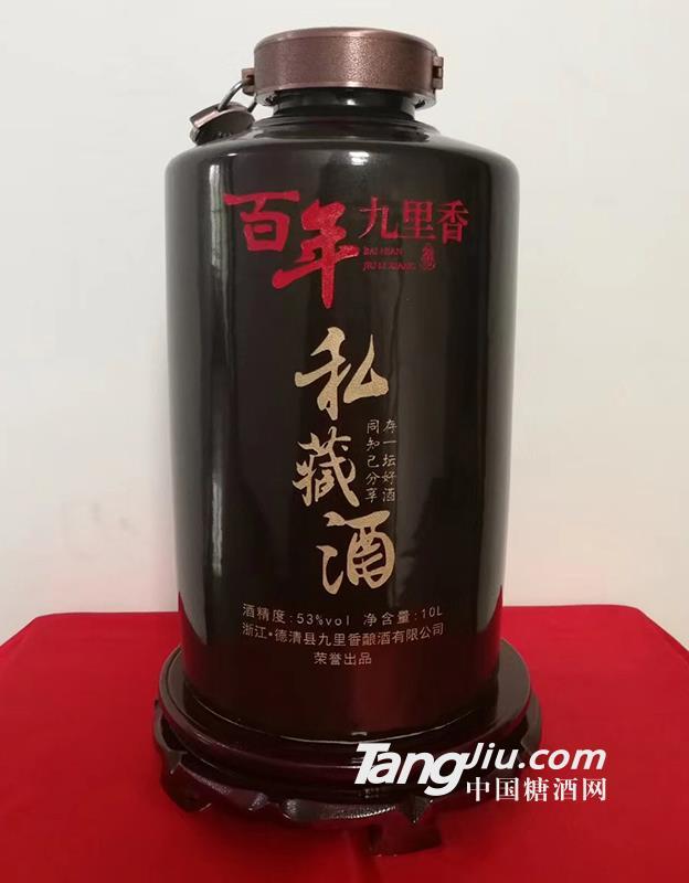 九里香私藏酒53°10L