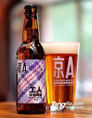 京A-人工淡色啤酒