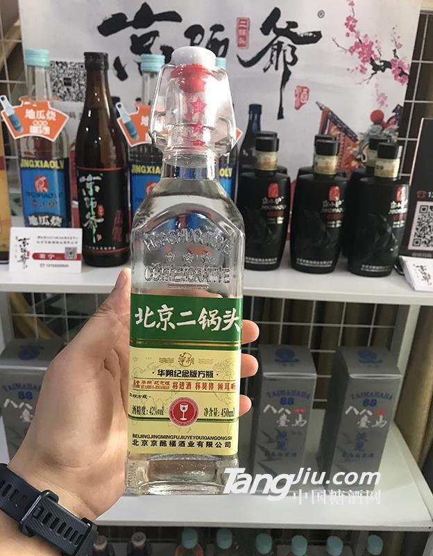北京二锅头华朔纪念版方瓶