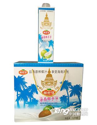 椰好佳海南椰子汁