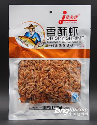 佳美洋-香酥虾-150g