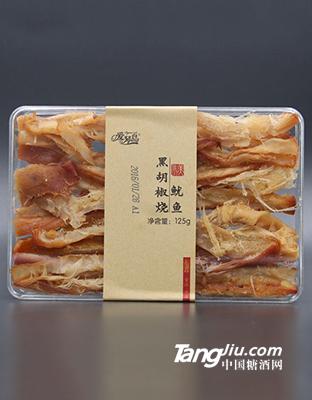 爱琴岛-黑胡椒烧鱿鱼-90g
