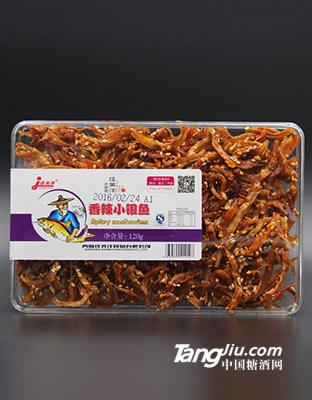 佳美洋-香辣小银鱼-120g