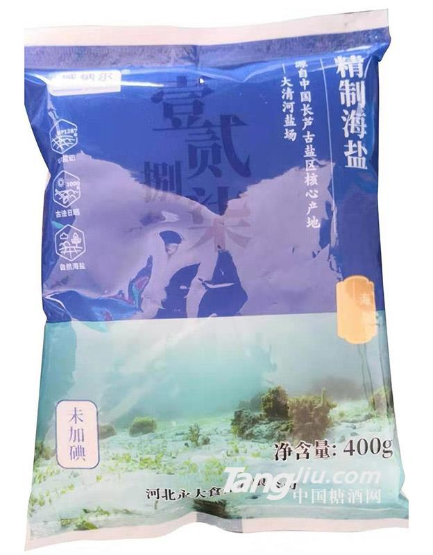 咸纳尔精制海盐