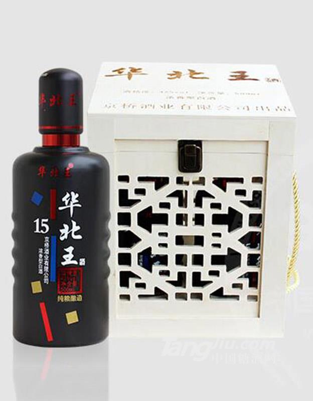 华北王15年浓香型白酒