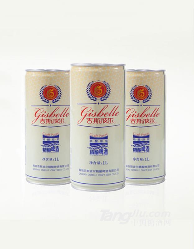 吉斯波尔精酿啤酒-1L