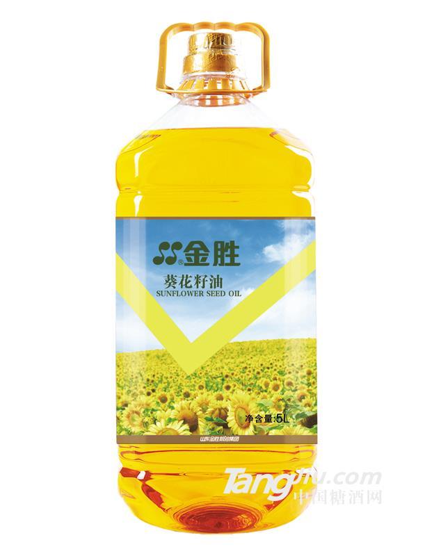 金胜葵花籽油5L