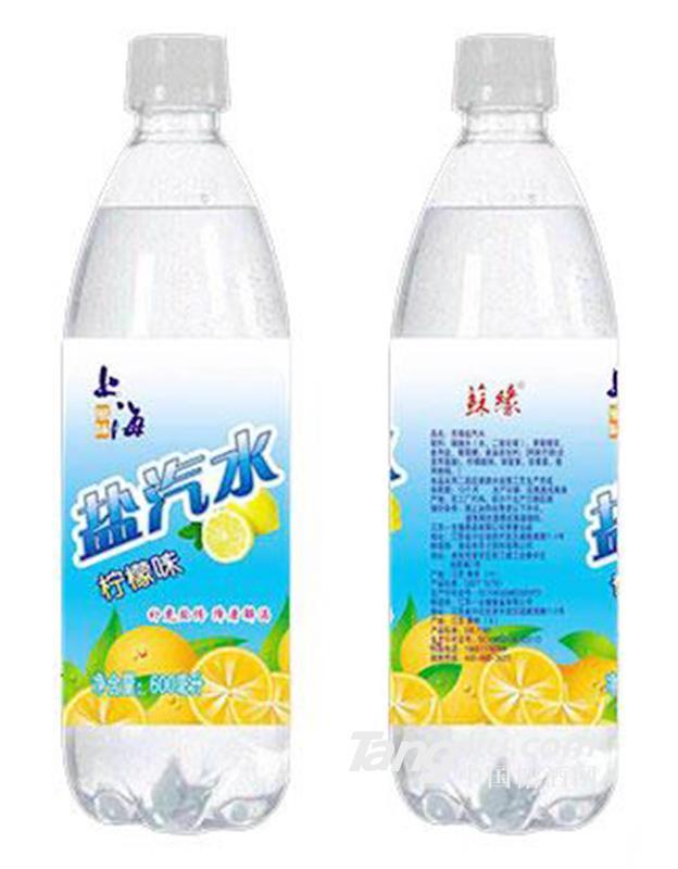 苏缘柠檬味盐汽水600ml