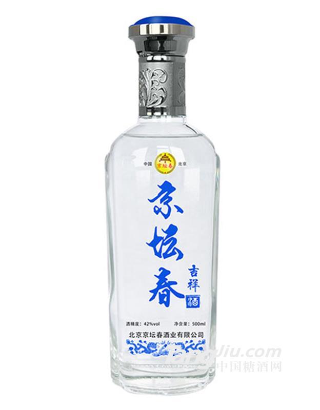 京坛春吉祥酒42度500ml