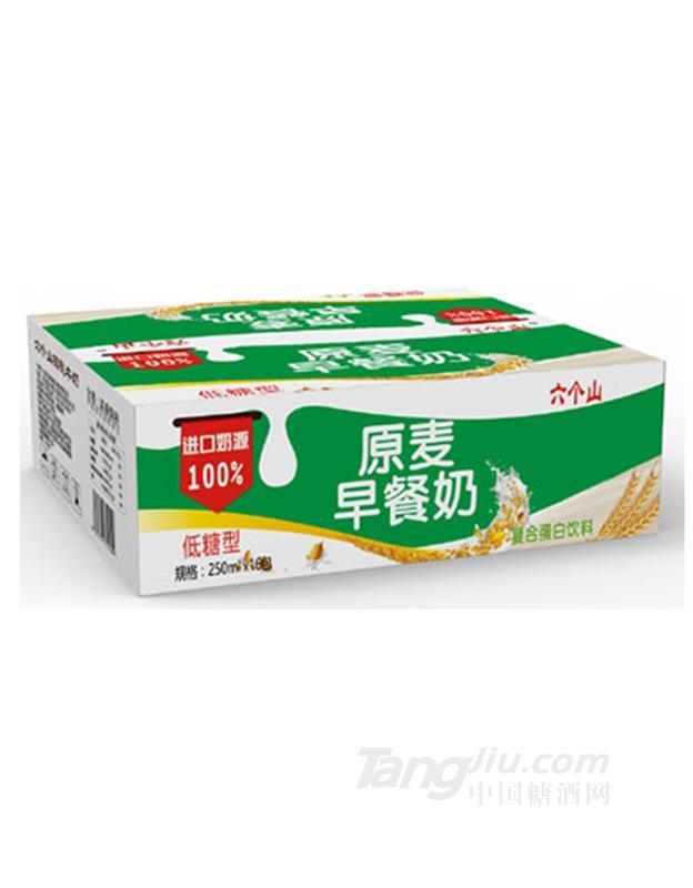 六个山原麦早餐奶250mlx16包