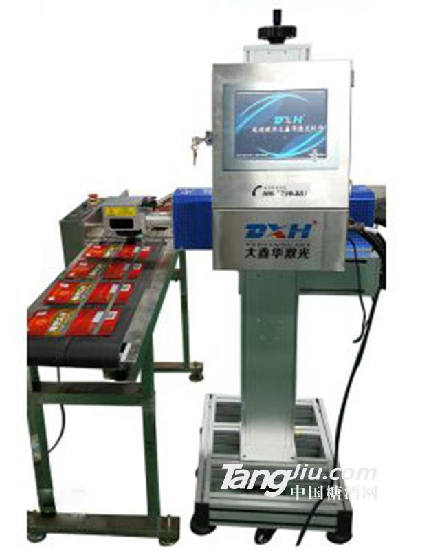 供应大鑫华Co2食品专用激光喷码机包装设备